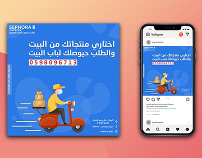 Social Media Post & Business Card & Marketing Designs