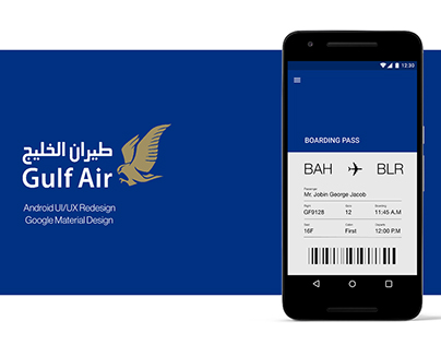 Gulf Air - Android App
