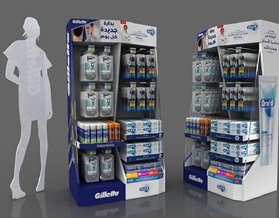 Gillette stand