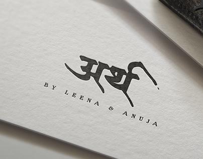 Arth - By Leena & Anuja