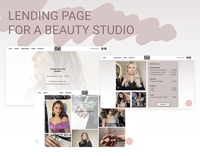 Lending page for a Beauty Studio