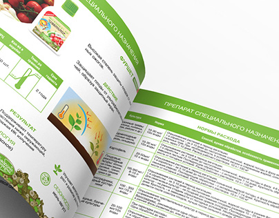 Promotional Brochure for Agroholding