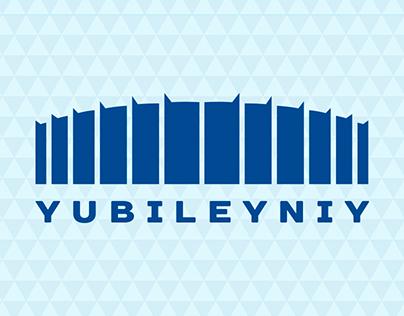 """Corporate identity for """"Yubileyniy"""" sports complex"""