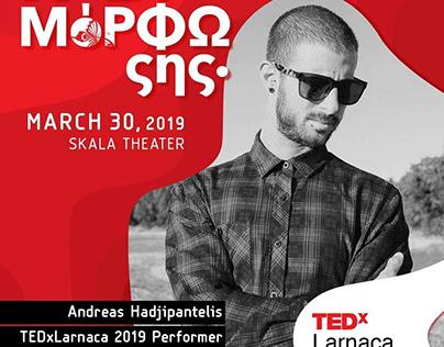 TEDx Talk - The Metamorphosis of Sounds
