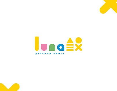 """Логотип для магазина детской книги """"Луна"""""""