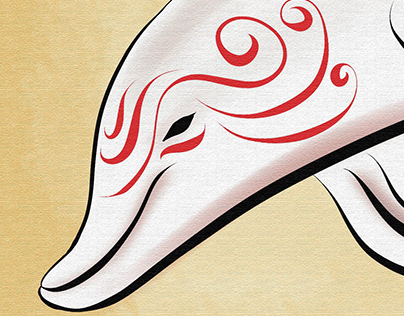Dibujo Digital: Ōkami
