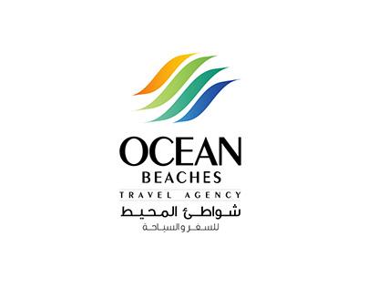 إعلان لشركة المحيط للسياحة والسفر