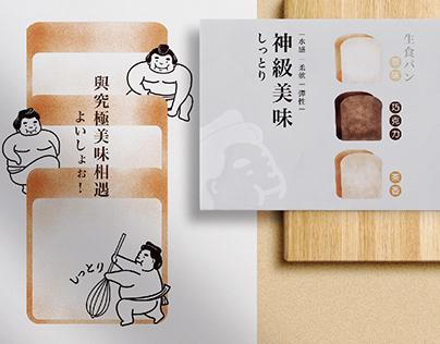 VIS Design _ 吐司茶旅 TOAST TRAVEL