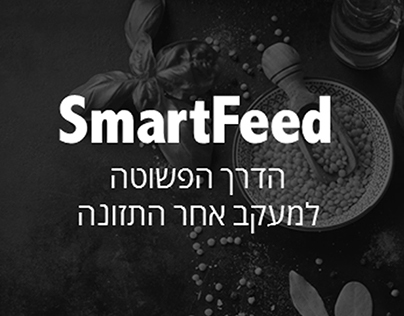 Ux wireframes design for SmartFeed App