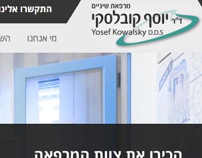 Dr' Kobalsky website