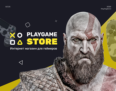Playgame store - concept of design