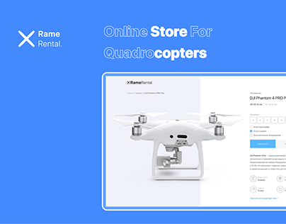 Website. Quadcopters. Online store
