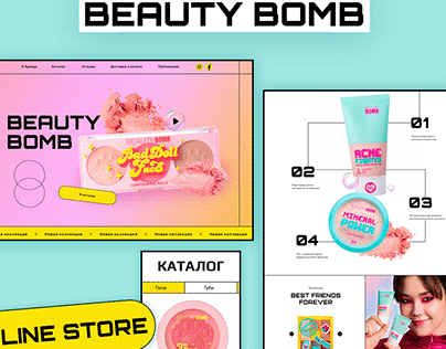 BEAUTY BOMB Redesign.