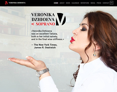Web site for singer Veronika Dzhioeva