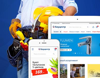Baucenter — DIY Online Store