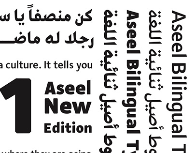 Aseel Bilingual Typeface New Edition March 2021