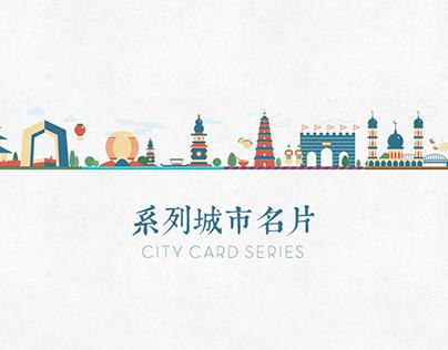 插画   城市名片 City Card Series.