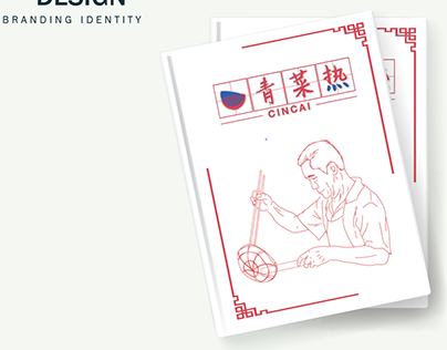 Masthead Design & Brand Manual