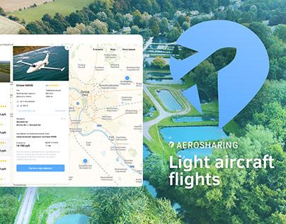 Aerosharing - your first personal jet flight | UI/UX