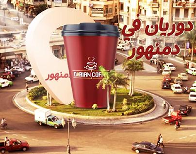 Dorian coffee