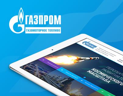 Gazprom GMT