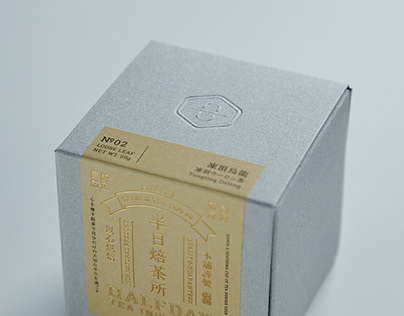 Halfday Tea Institute Loose Leaf Series 半日焙茶所 · 散茶系列