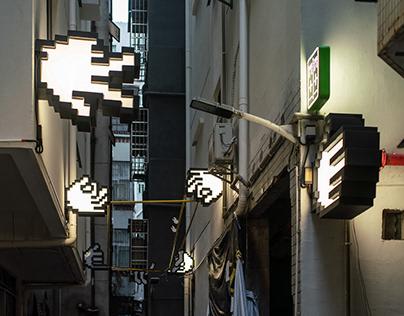 "玉田社区""握手""装置 | Leaping Creative 立品设计"