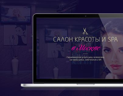 Beauty Salon&Spa Landing Page