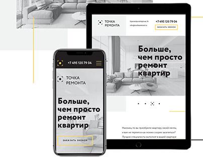 website. Tochka remonta. Mobile. Adaptive