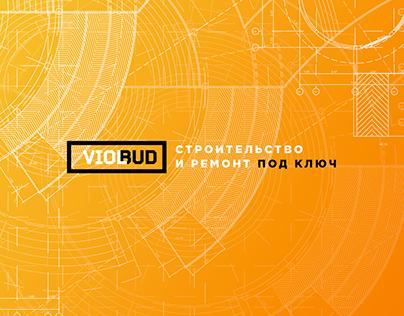Violbud Brandbook