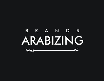 Brands Arabizing