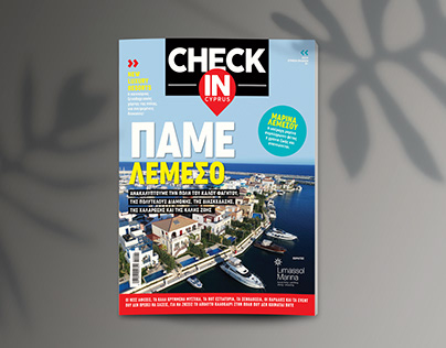 Check In Cyprus Magazine   Limassol Guide 2019