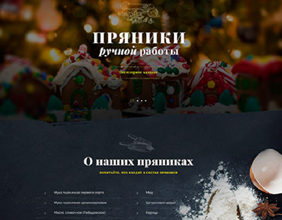 Landing page for gingerbread site