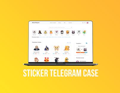 STICKER TELEGRAM CASE / UI/UX DESIGN