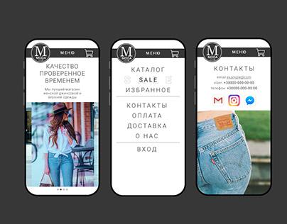 Mobile version store MODA Club