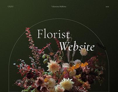 UX/UI Website portfolio for florist