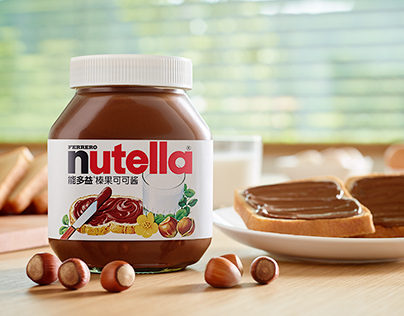 Nutella For Chinese Market