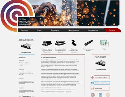 TiK Website Project