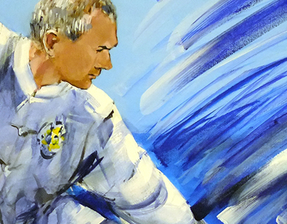 Portrait - My martial arts Master