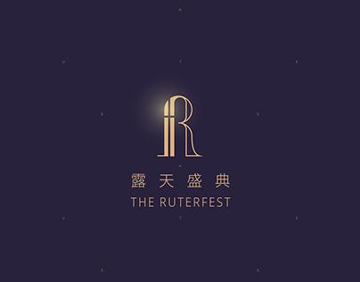 露天拍賣尾牙year-end party of Ruten——露天盛典The Ruter Fest視覺設計