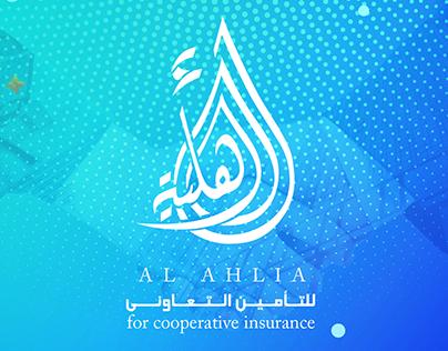 AL AHLIA Social Media Vol.1