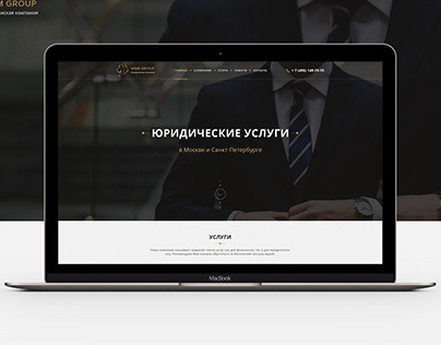 Сorporate website of the law firm.
