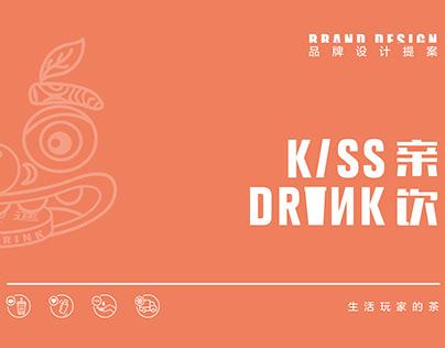 「 KISS DRINK」亲饮品牌形象设计