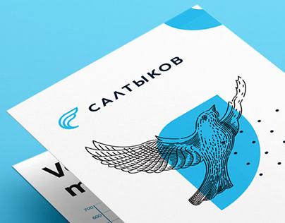 Салтыков (Saltykov) - Branding and identity