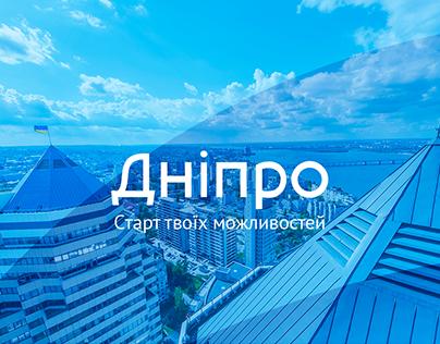 Dnipro Branding