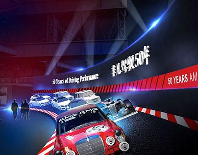 BENZ AMG 50周年