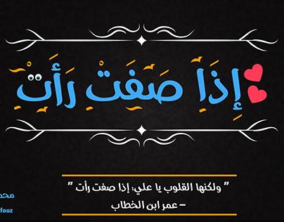 Mohamed Mahfouz on Behance