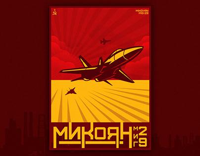 Soviet Union inspired poster