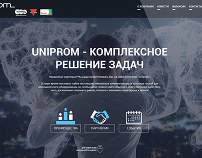 Website for trading company