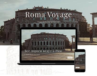 Roma Voyage, Travel Agency
